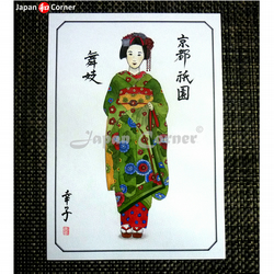 <Special Price> ORIGINAL Painting 'Japanese Geisha in Gion, Kyoto'