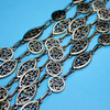 Fancy Chain Antique Bronze 50cm