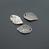 Antique Silver Leaves  -2pcs