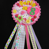 Birthday badge-Rosette Kitty