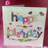 Birthday Card, Printed Applique Design, Hand Finished Greeting Card