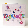Mother's Day Greeting Card,Printed Applique Design,HandFinished Mothers Day Card
