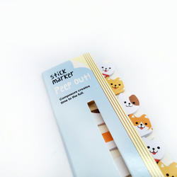 Set of cute cats sticky marker notes featuring different coloured cats 15 sheets