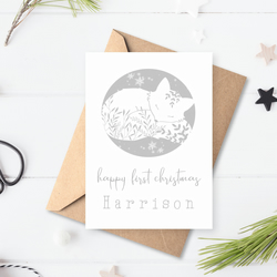 Floral Fox Personalised Baby's First Christmas Card