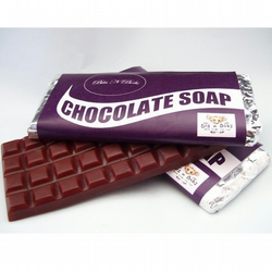 Chocolate Soap Bar- chocolate soap with a chocolate scent- suitable for sensitive skin