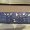 Starry Night New Home Card