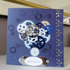 Blue Cogs Heart Birthday card