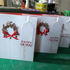 Pack of 4 same design door Christmas cards