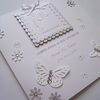 Luxury Embossed Wedding Congratulations Card - personalised with names & the special date.