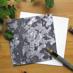 Silver Ivy greetings card