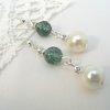 SALE Green Quartz and Pearl Earrings