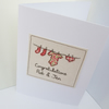 Large Personalised New Baby Card
