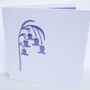 Bluebell Greeting Card