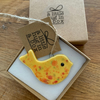 Hand Made Yellow Speckled Porcelain Bird
