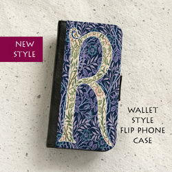 Phone flip case - Letter R - to fit a variety of models