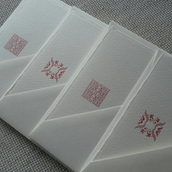 Mixed Rubine Ornament Letterpress Correspondence Notecards
