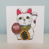 LUCKY CAT BLANK GREETING CARD