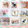 Mini Cushion Gift Set, Chihuahua, Pug, Boston Terrier, French Bulldog