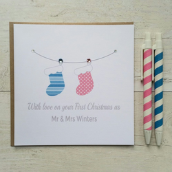 Personalised First Christmas as Husband Wife (LB027)
