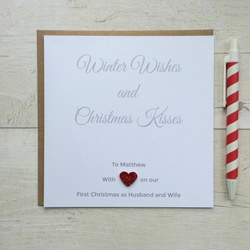 Personalised First Christmas as .... Christmas Card (LB001)