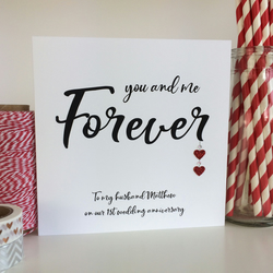 Personalised Husband or Wife Wedding Anniversary Card (LB288)