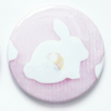 One little bunny pocket mirror