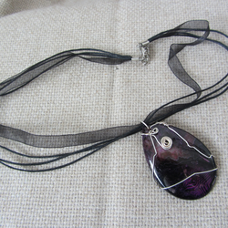 WIRE WRAPPED AGATE PEDANT