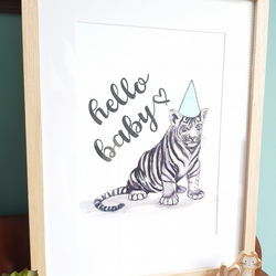 Personalised - nursery art - tiger - illustration - new baby - nursery - print