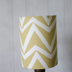 20cm Scion Yellow and White Lamp shade