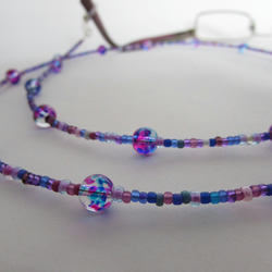 Glasses Chain, Spectacle Chain, Spectacle Holder, Glasses Holder, Beaded