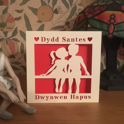Papercut - Dydd Santes Dwynwen Hapus - Happy Saint Dwynwen's Day - Welsh Card