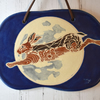 19-373 Ceramic plaque with leaping hare picture (Free UK postage)