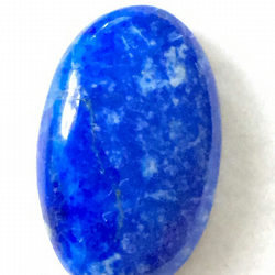 Lapis lazuli oval shaped cabochon 3 grams