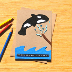 Harry Potter card 'Wingardium leviorca' Funny whale pun