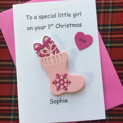 Personalised Baby Girls 1st Christmas card
